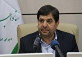 باشگاه خبرنگاران -تأمین ۲۱۳ هزار اطعام توسط ستاد اجرایی فرمان حضرت امام (ره) برای عید غدیر