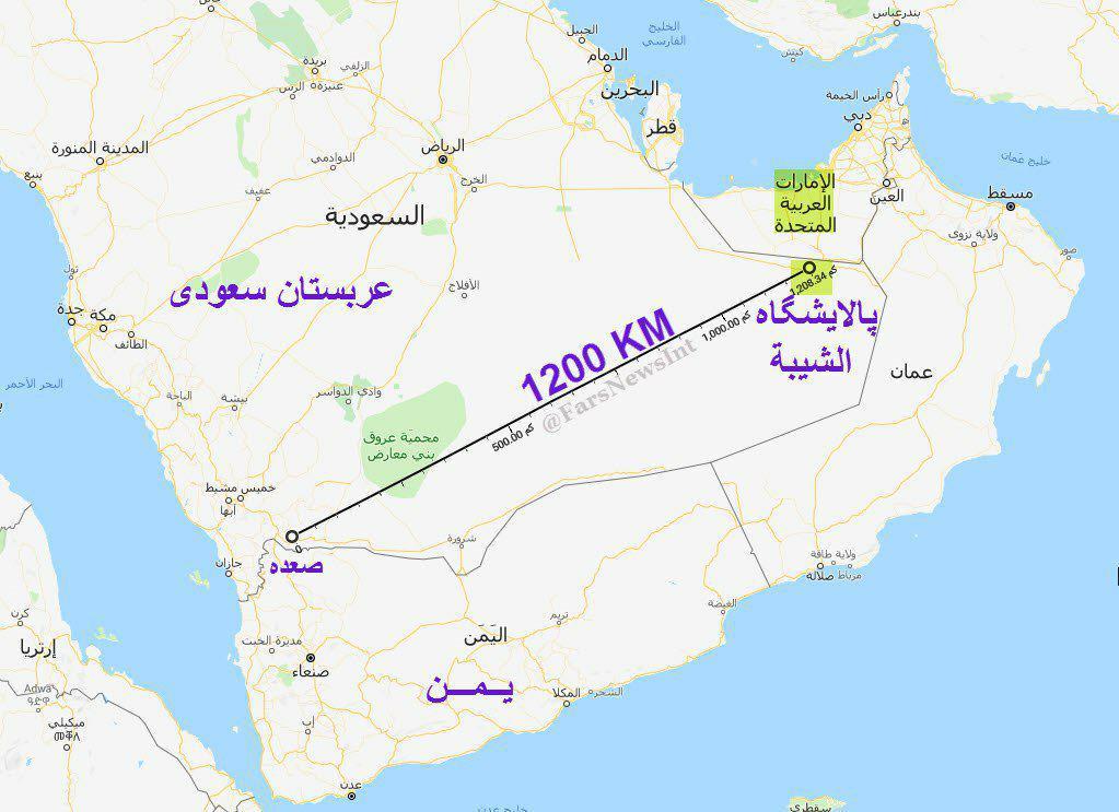انتشار اطلاعات «بزرگترین عملیات پهپادی یمن» در خاک عربستان