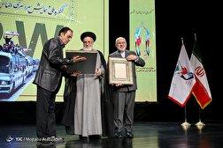باشگاه خبرنگاران - کنگره ملی الماسهای درخشان