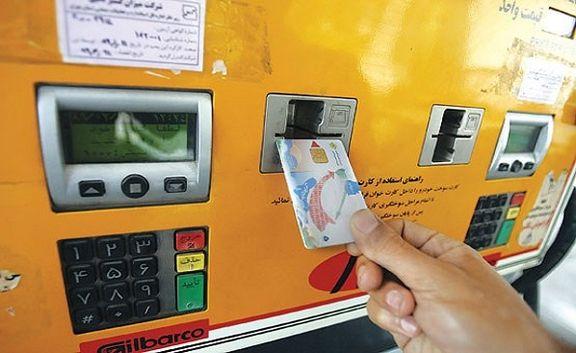 5 عامل که مانع استفاده از عابربانک ها به جای کارت سوخت شد