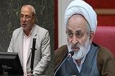 باشگاه خبرنگاران -واکنش نمایندگان مجلس به درخواست جذب ۱۵۰ نیرو در اصفهان