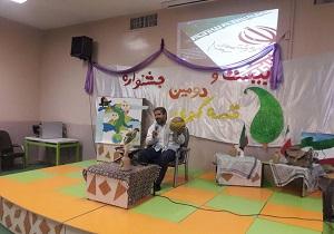سوت قطار بیست و یکمین جشنواره بین المللی قصه گویی در اردستان