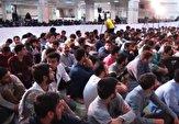 باشگاه خبرنگاران -طرح ولایت با میزبانی از ۱۸۰۰ دانش آموز، پس از ۴۰ روز به پایان رسید + فیلم