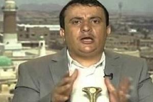 انصارالله: حمله به میدان نفتی الشیبه پاسخ به جنایتهای سعودیها بود