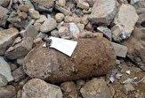 باشگاه خبرنگاران -کشف بمب جنگی خنثی نشده در پلدختر