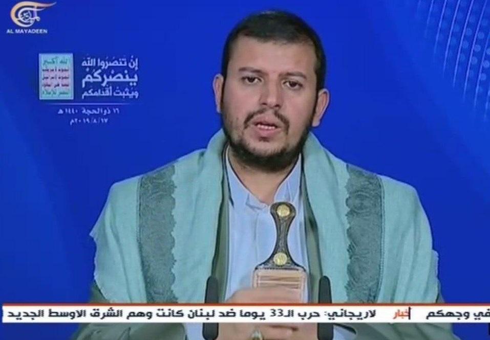 رهبر انصارالله یمن: حمله به میدان نفتی الشیبه بزرگترین عملیات پهپادی از ابتدای جنگ ائتلاف سعودی بود