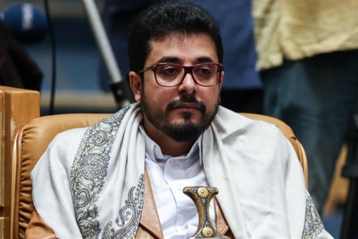 سفیر دولت نجات ملی یمن در ایران منصوب شد