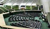 باشگاه خبرنگاران -لایحه موافقتنامه بین ایران و کمیسیون اقتصادی و اجتماعی آسیا و اقیانوسیه اصلاح شد