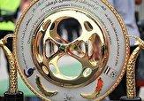 باشگاه خبرنگاران -اعلام برنامه مرحله اول جام حذفی