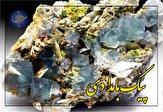 باشگاه خبرنگاران -چینیها فروشنده سنگهای ایرانی به ایرانیها! + صوت