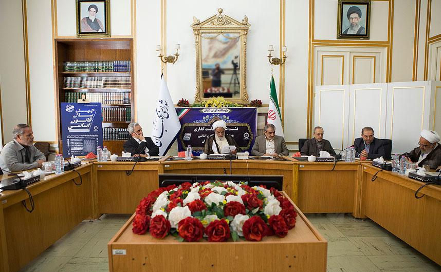 برگزاری اولین جلسه شورای سیاستگذاری همایش چهل سال قانون اساسی