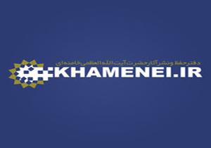 آغاز به کار نسخههای جدید فرانسوی، روسی و اسپانیایی KHAMENEI.IR