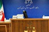 باشگاه خبرنگاران - سومین جلسه دادگاه رسیدگی به اتهامات ۱۷ متهم پرونده پتروشیمی آغاز شد