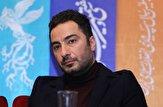 باشگاه خبرنگاران -عذرخواهی نوید محمدزاده از سازندگان «در جستجوی فریده»