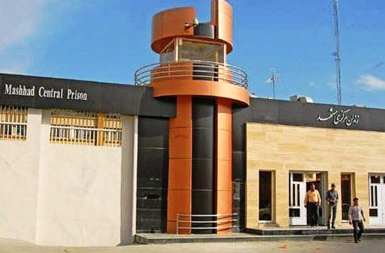 آزادی ۶۰۰زندانی واجد شرایط از زندان مرکزی مشهد