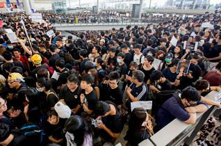 ویدیو منتشر شده از تظاهرات امروز هنگ کنگ