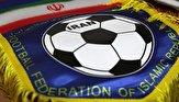 باشگاه خبرنگاران -میزان جرائم مالی متخلفان فوتبالی از سوی کمیته انضباطی مشخص شد