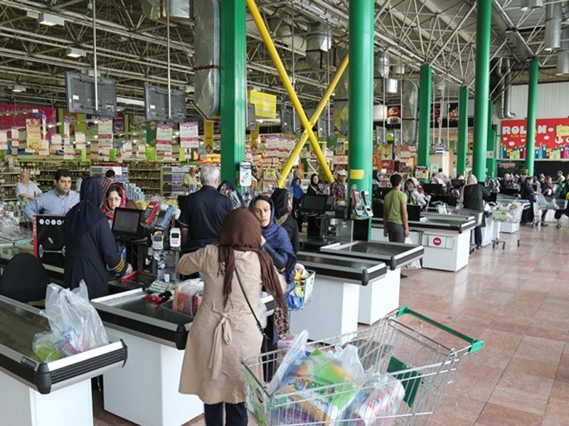 تخفیف فروشگاه شهروند به مناسبت عید غدیر