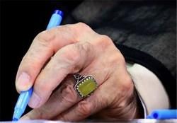 انتشار پاسخ رهبر معظم انقلاب به نامه اسیر ایرانی/ رهبر انقلاب: شما نور چشم مایید