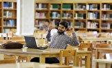 باشگاه خبرنگاران -کیفیت مطلوب زندگی دانشجویان، سطح دانشگاه را بالا میبرد