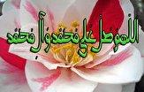 باشگاه خبرنگاران -فضیلت روزه عید غدیر از منظر امام صادق (ع)