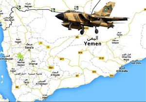 ائتلاف متجاوز سعودی منطقه الجعمله در استان صعده یمن را هدف قرار داد