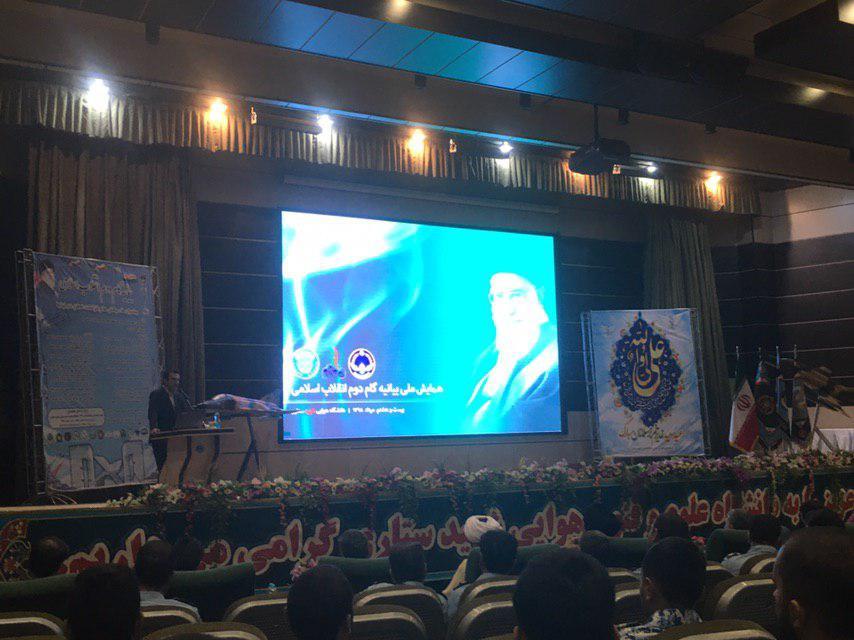 مراسم «بیانیه گام دوم انقلاب اسلامی» برگزار شد