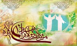 عید غدیر؛ همه توصیهها و آداب لازم برای عید بزرگ خدا +موشن گرافیک