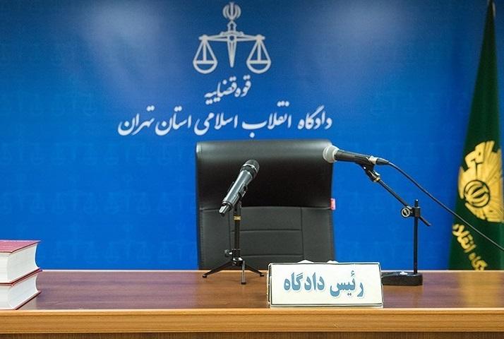نخستین جلسه دادگاه رسیدگی به اتهامات متهمان گروه جهانبانی برگزار شد