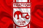 باشگاه خبرنگاران -مبلغ قرارداد بازیکن پرویی تراکتور مشخص شد