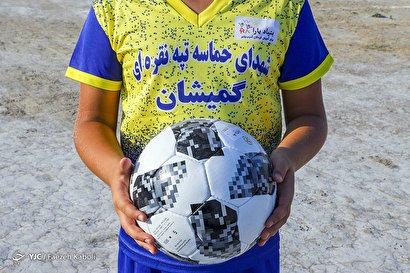اهدای لباس ورزشی به کودکان سیلزده گمیشان