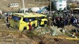 باشگاه خبرنگاران -جزئیات حکم پرونده حادثه سقوط اتوبوس در دانشگاه آزاد اعلام شد