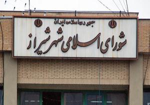 تغییر در ریاست شورای شیراز/ موسوی رییس شورای اسلامی شیراز شد