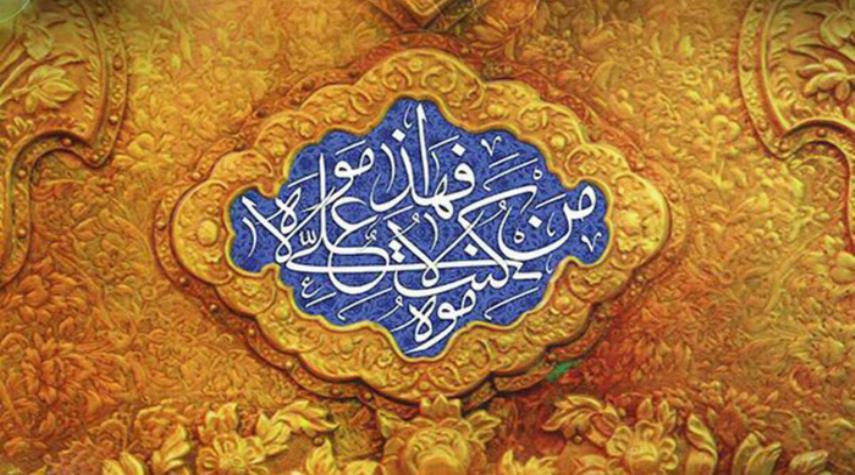 چرا نام حضرت علی علیهالسلام در قرآن نیامده؟//خ ثباتی