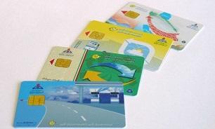 صدور کارت هوشمند سوخت چقدر هزینه دارد؟
