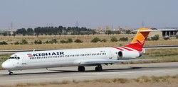 افزایش پروازهای آسیایی فرودگاه بین المللی مشهد