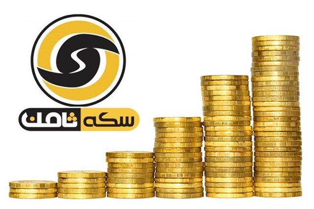 پرونده سکه ثامن در آستانه ارسال به دادگاه/ سرنوشت نامعلوم ۸۰۰ هزار یورو در پرونده