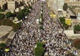 باشگاه خبرنگاران -جشن بزرگ «عید ولایت» در یمن + تصاویر