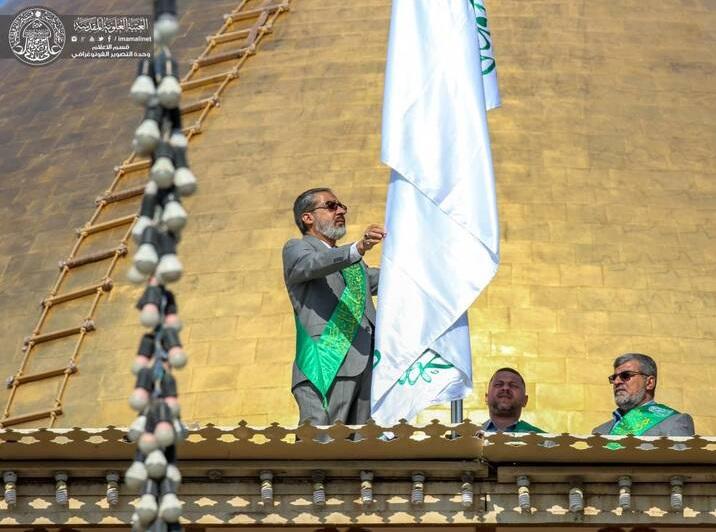 تصاویری بینظیر از مراسم تعویض پرچم ایوان طلای حرم امام علی(ع)