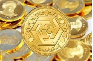 روز// کاهش ۱۰ هزار تومانی سکه امامی/ حباب سکه ۳۵ هزار تومان رسیده است