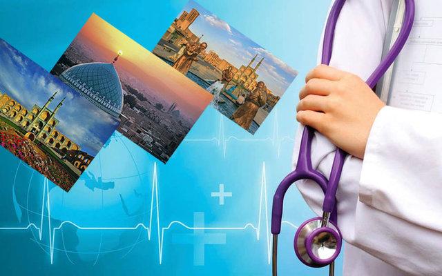 افول گردشگری سلامت ایران در پی برنامه ریزی غلط مسئولان