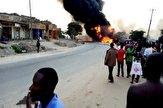 باشگاه خبرنگاران -۱۹ کشته در پی تصادف مرگبار در اوگاندا