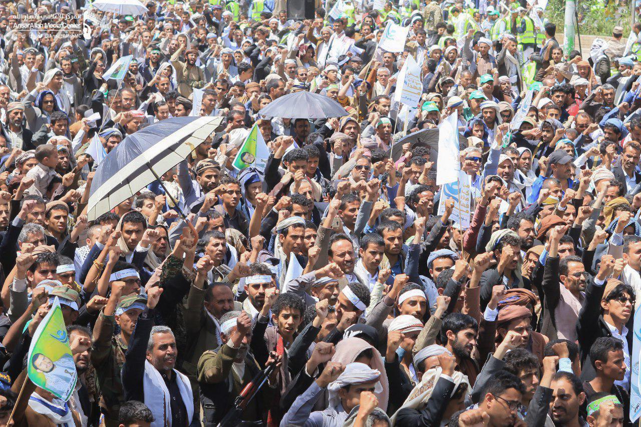 جشن بزرگ «عید ولایت» در یمن + عکس