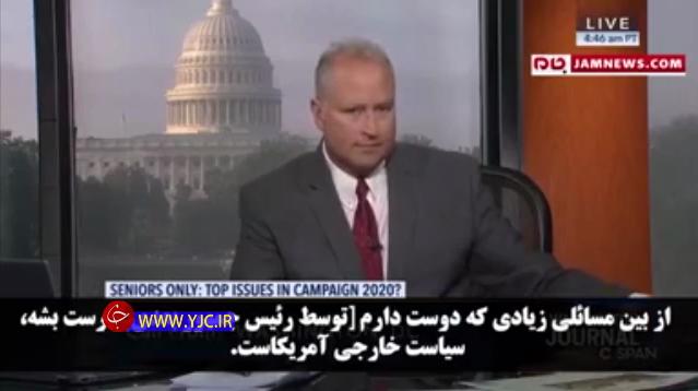 اعتراف کارشناس آمریکایی درباره شکست سیاستهای آمریکا در مقابل ایران