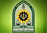 باشگاه خبرنگاران -باند ۴ نفره جاعلان اسناد و گذرنامه به دام پلیس افتادند