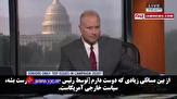 باشگاه خبرنگاران -اعتراف کارشناس آمریکایی درباره شکست سیاستهای آمریکا در مقابل ایران +فیلم