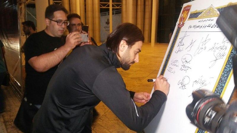 مراسم رونمایی از پیراهن بازیکنان تیم فوتبال شهرخودرو برگزار شد