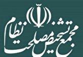 باشگاه خبرنگاران -آیت الله آملی لاریجانی هیچ صفحهای در فضای مجازی ندارد