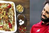 باشگاه خبرنگاران -غذای مورد علاقه فوتبالیستهای معروف دنیا + فیلم