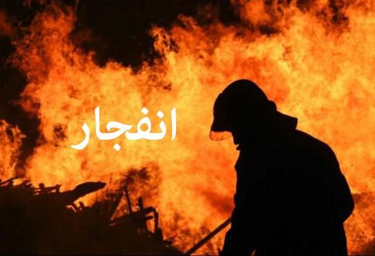 ۱۶ مصدوم در انفجار مهیب یک واحد مسکونی در خرامه